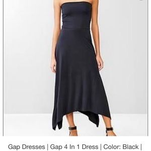 🌹GAP 4-in-1 Maxi Dress/Skirt